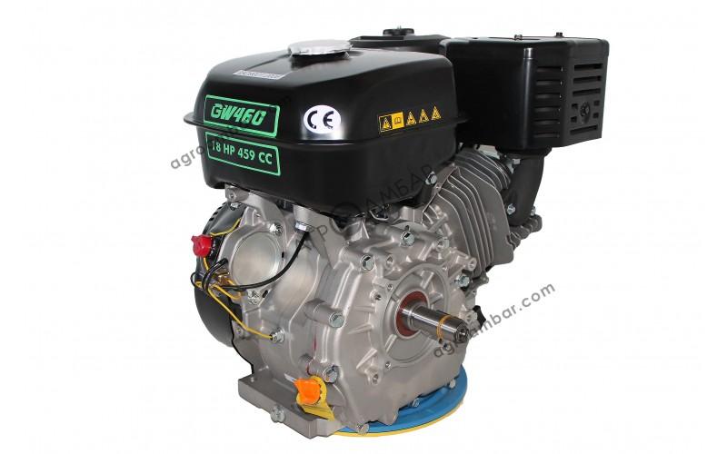 Бензиновый Двигатель GW460F-S / WM192F-S, бензин 18 л.с. (шпонка 25 мм)