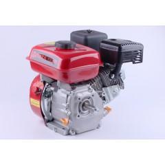 Двигатель 168F-S - (под шпонку 20мм) (6.5 л.с.)