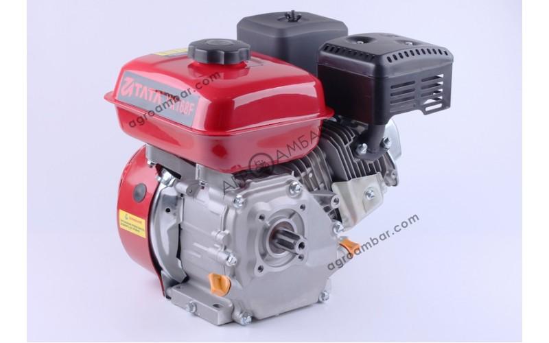Двигатель 170FB - (под шлицы Ø25мм) (7 л.с.)