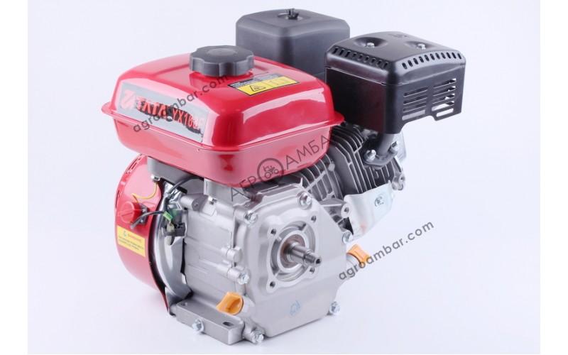 Двигатель 168F - (под резьбу 2 дюйма Ø16мм) (6,5 л.с.)