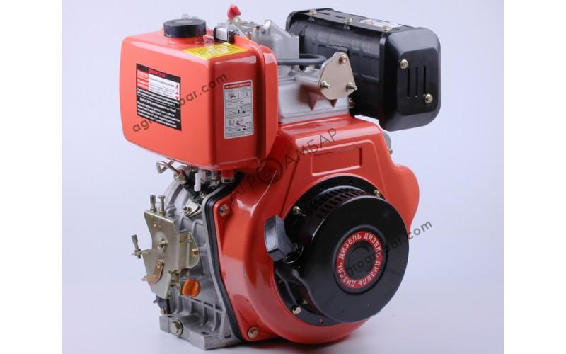 Двигатель 186FE - (под шлицы Ø25мм) (9 л.с.) с электростартером