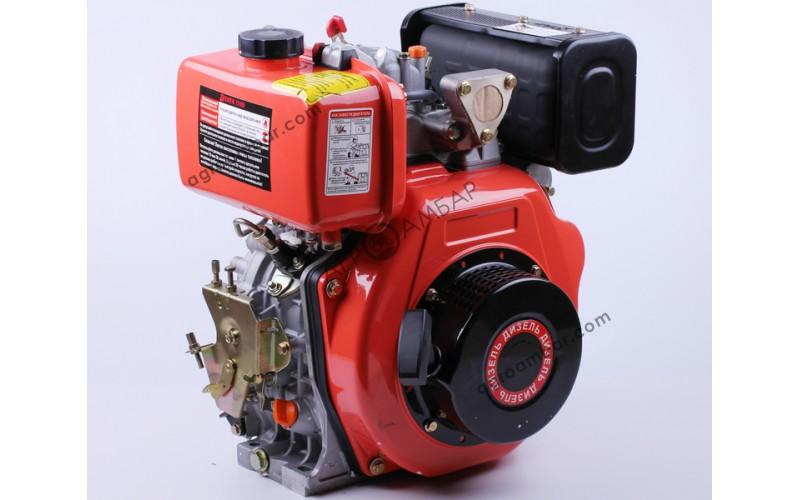 Двигатель 178FE - (под шлицы Ø25мм) (6 л.с.) с электростартером