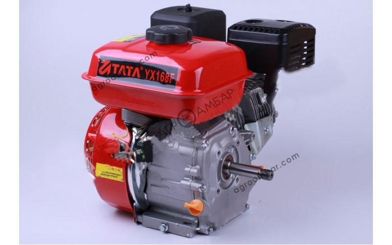 Двигатель 168F - (под резьбу 3 дюйма Ø18мм) (6,5 л.с.)
