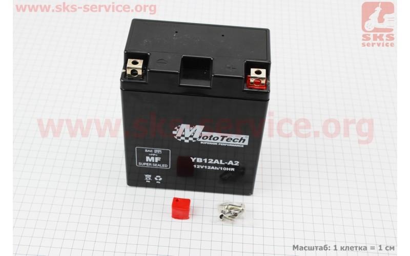 Аккумулятор 12Аh YB12AL-A2 (гелевый) 155/75/130мм