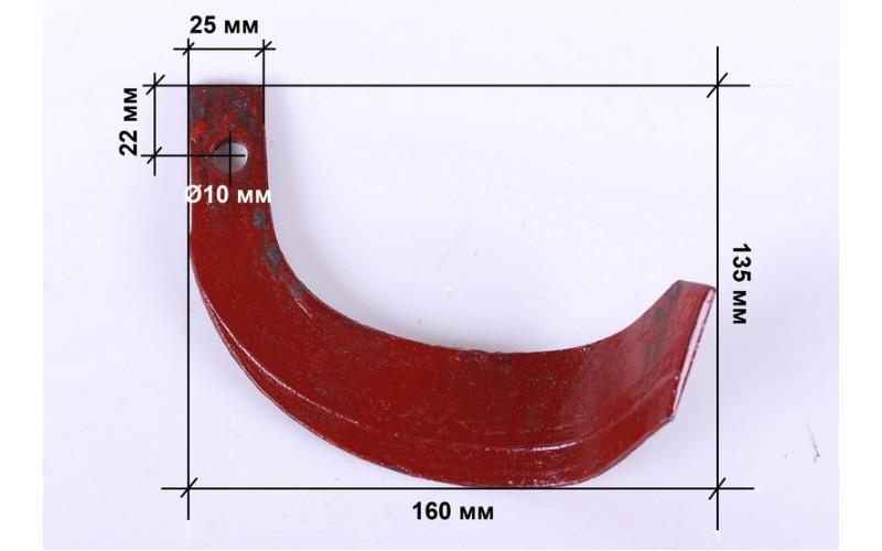 Нож фрезы правый (R180/190/195)