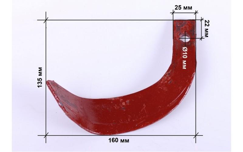 Нож фрезы левый (R180/190/195)